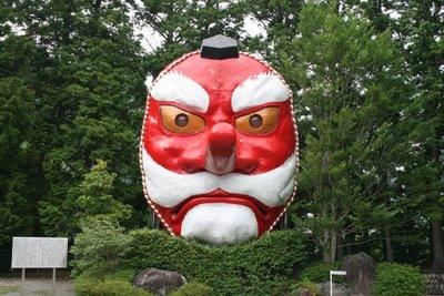 春野町 日本一の大天狗面